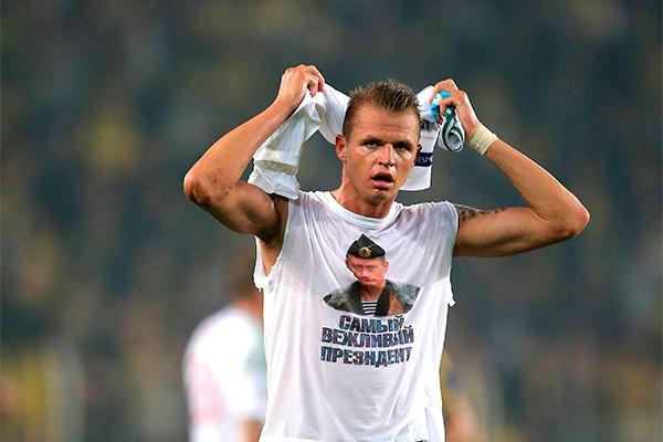 Дмитрий Тарасов принт на футболке Самый вежливый президент
