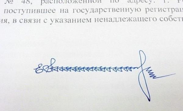 Оригинальные подписи людей