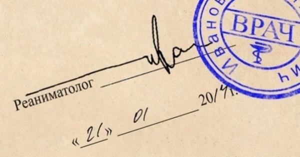 Юморные подписи людей