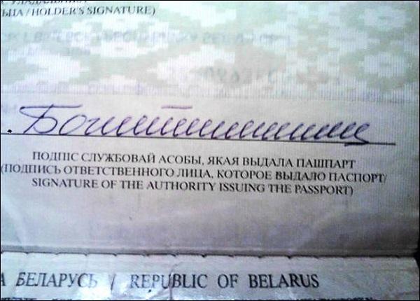 Роспись и подпись